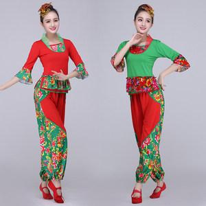 秧歌服演出服2019新款中老年扇子舞蹈套装民族风广场舞服装女成人
