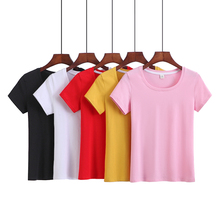 Pure Cotton Candy Short Sleeve T-shirt Women's Korean Edition Slim Bodice Women's Pure Color Tight Bodice Simple Compassion