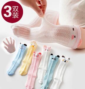 <span class=H>婴儿袜</span>子夏季薄款宝宝女童长筒袜0-1岁男童防蚊空调过膝儿童夏天