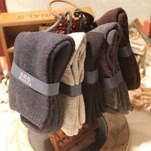日系冬季加厚保暖纯色男士中筒<span class=H>袜子</span> 商务全棉毛圈男袜 兔羊毛<span class=H>袜子</span>