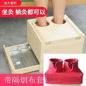 足部艾灸<span class=H>盒</span>实木木制足疗艾灸箱熏脚底脚部仪器足底随身灸蒸仪家用