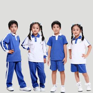 深圳校服短袖小学生校服裤男女款运动短裤夏天上衣套装包邮