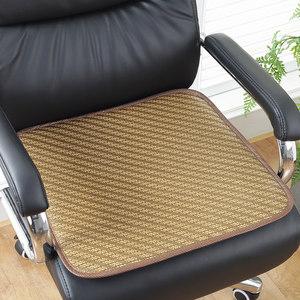 木草豪华双面凉席坐垫夏季办公室透气座椅垫老板椅电脑椅子凉坐垫