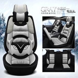 全加热包围座套冬季短毛绒坐垫四季通用全包保暖汽车哈佛h6座椅套