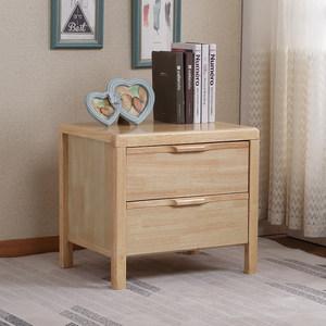 床头柜实木简约欧式橡木整装胡桃色迷你小床边柜卧室收纳储物柜