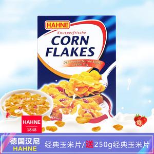 德国进口汉尼HAHNE玉米片250g<span class=H>冲饮</span>即食谷物营养早餐进口玉米片