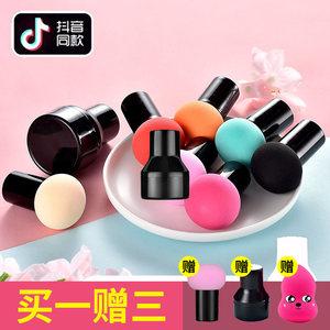 小蘑菇头粉扑气垫带盒子便携干湿两用不吃粉圆头化妆师专用美妆蛋