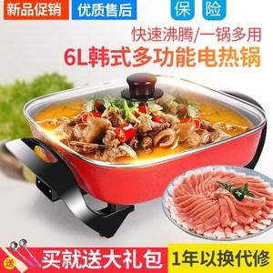 多功能不粘点电炒锅家用炒菜煮一体火锅锅电炖蒸锅小家电厨房电器