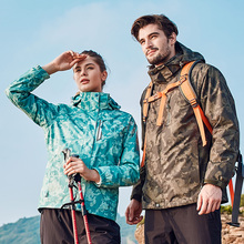 Three-in-one two-piece outdoor waterproof clothes for autumn and winter and velveted Korean mountaineering jacket