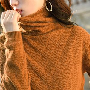 针织衫女堆堆领秋冬新款打底衫显瘦短款毛衣