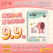 Funny Joy Diapers S/M/L/XL/XXL Baby Diapers