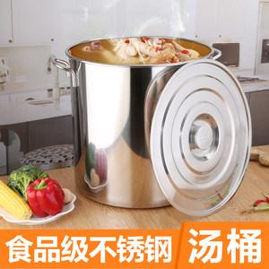 家用圓<span class=H>米</span>桶不銹鋼裝水<span class=H>特</span>大號加厚電熱圈<span class=H>花生</span>油茶開水桶不銹鋼桶