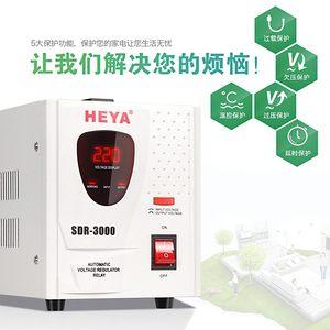 。电脑全自动0V交流3000W<span class=H>空调</span>冰柜单相冰箱家用电源3KW<span class=H>插座</span>