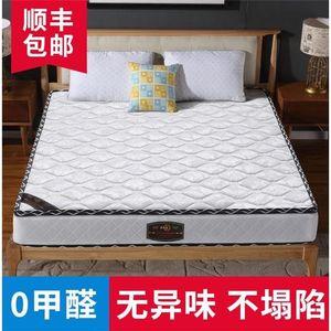 <span class=H>席梦思</span><span class=H>床垫</span>20cm厚软硬两用1.8m床簧椰棕定做尺寸任意经济型