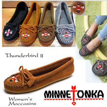 Bean Bean Shoes, Thunderbird New Single Shoe, Flat sole, Shallow Mouth, Pregnant Women's Driving Shoes, Lazy People's Stepping Ship Shoes