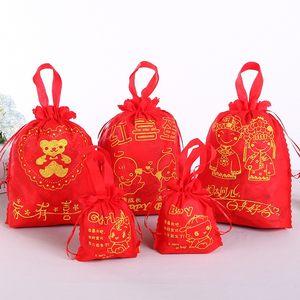 一件礼品盒宝宝福袋素色喜糖束口袋喜袋鸡蛋袋子满月无纺布袋寿宴