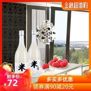 【2瓶装】苏州特产桂花米酒