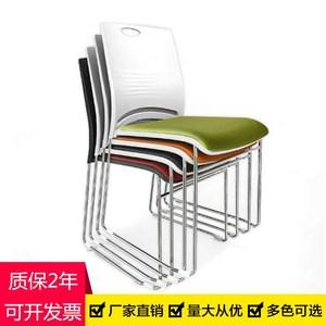 上海<span class=H>會議椅</span>無扶手<span class=H>辦公椅</span>簡約會議室靠背椅培訓椅網布電腦椅麻將椅