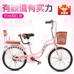 <span class=H>自行车</span>成人女式女款单车城市骑行轻踏复古淑女车公主学生24寸轻便