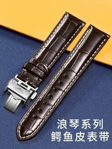 手<span class=H>表带</span>腕带折叠时尚扣头皮带表固定个性系列款式男女士真皮带棕黑