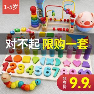 幼儿童积木1数字拼装<span class=H>玩具</span>益智男孩宝宝2-3一岁宝宝启蒙拼图智早教