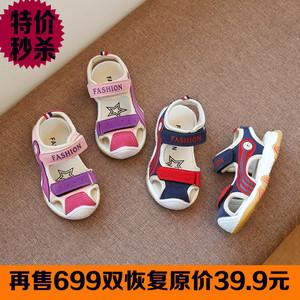 儿童凉鞋 1-2-3-5岁宝宝机能鞋软底防滑包头男女童学步鞋中小<span class=H>童鞋</span>