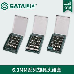 世达<span class=H>工具</span> 6.3MM系列气动电动手动旋具头组套09333 09332 09331