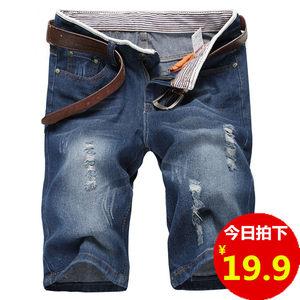 男士牛仔短裤五分裤破洞潮流个性韩版修身<span class=H>中裤</span>夏季薄款5分牛仔裤