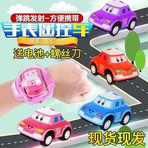 <span class=H>手表</span><span class=H>遥控</span>小<span class=H>汽车</span>儿童迷你表抖音同款玩具车<span class=H>手表</span>社会人玩具 3-6周岁