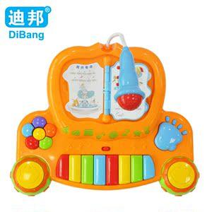 婴儿益智科教玩具音乐梦想家歌唱弹奏电子琴<span class=H>学习机</span>教育伴学机包邮