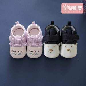 专柜正品牌限量鞋0-12个月男童婴儿步前鞋软底不掉鞋春女宝宝学步