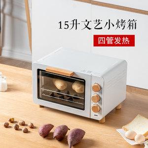 小宇青年 <span class=H>烤箱</span>家用小 烘焙多功能 迷你复古小型电<span class=H>烤箱</span>15升特价