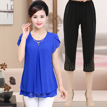 Mother's Summer Short Sleeve T-shirt Top 40-50 Years Old 30 Middle-aged Women's Wear Two Suits Middle-aged and Old People's Clothes and Trousers