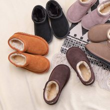 Warm winter snow boots thickened children's shoes leisure