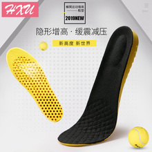 2 pairs of inner-raised insoles with invisible air permeability and shock absorption for recreational sports insoles: 1.5-3.5 cm for men and women