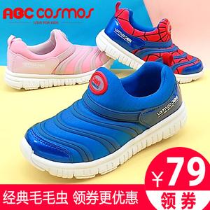 【ABC】春款毛毛虫儿童运动鞋