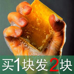 蜂蜜香皂手工皂补水<span class=H>洁面皂</span>精油皂洗脸皂沐浴皂去油皂孕妇男女控油