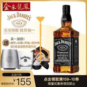 美国进口 Jack Daniels whiskey杰克丹尼田纳西州<span class=H>威士忌</span>洋酒700ml