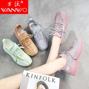 万沃柳岩代言椰鞋子女鞋新款2020春季老爹鞋运动鞋女ins潮跑步鞋