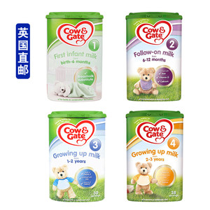 英国直邮英国牛栏Cow&Gate进口婴儿<span class=H>奶粉</span>1.2.3.4段