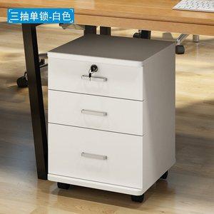 可移动文件柜矮柜复古橱柜带锁办公室分类移动储物柜床边白色