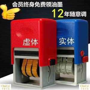 塑料瓶便携式打印刻字打码机商品喷码批号包装袋<span class=H>纸箱</span>年月日雕刻机