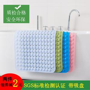 浴室防滑垫淋浴洗澡浴缸卫生间厕所门垫防水脚垫子家用卫浴<span class=H>地垫</span>
