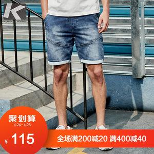 酷衣购 男士卷边牛仔短裤 男潮流修身洗水五分裤夏季休闲裤子2926