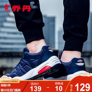 乔丹男鞋跑步鞋秋季休闲鞋男轻便减震<span class=H>运动鞋</span>情侣经典复古鞋跑鞋