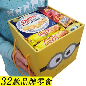 小孩爱吃的零食大礼包儿童款<span class=H>食品</span>健康小吃营养小朋友特产品牌休闲