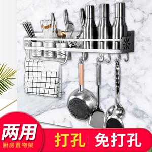 领10元券购买筷子篓壁挂式筷子笼置物架厨房勺子沥水架餐具收纳盒家用筷子筒