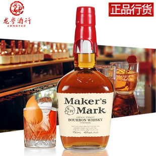 进口洋酒 美格波本威士忌MakersMarkBourbo 美国洋酒 750ml 正品