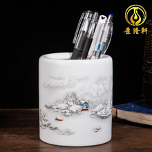 Jingdezhen ceramics modern fashion home creative practical porcelain pen holder office supplies decoration furnishings gifts