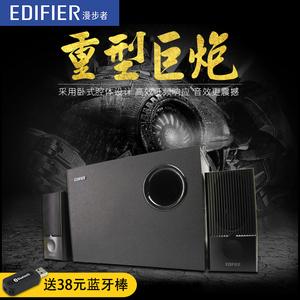 Edifier/漫步者 R201V台式机电脑<span class=H>音箱</span>超重低音炮无线蓝牙音响家用
